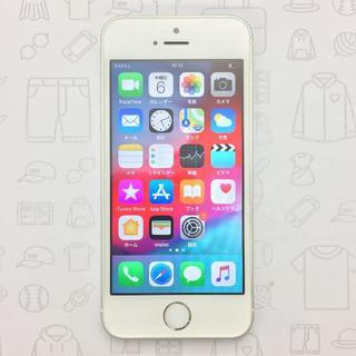 アイフォーン(iPhone)の【ラクマ公式】iPhone SE 16GB 359225079675435(スマートフォン本体)