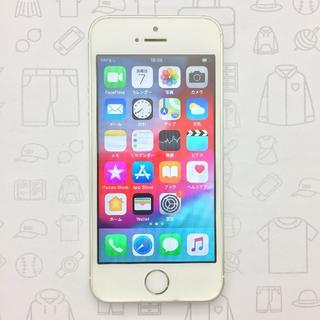アイフォーン(iPhone)の【ラクマ公式】iPhone SE 16GB 355796075694863(スマートフォン本体)