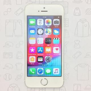 アイフォーン(iPhone)の【ラクマ公式】iPhone SE 16GB 355793075619347(スマートフォン本体)