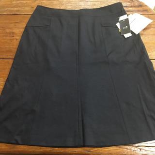 ニジュウサンク(23区)の大きいサイズ スカート  23区  新品未使用(ひざ丈スカート)