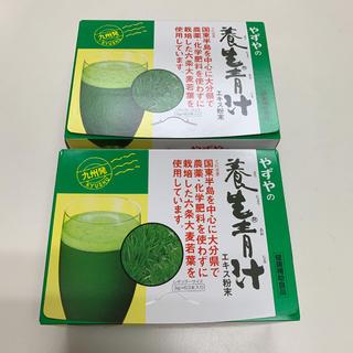 やずや - やずや  養生青汁 エキス粉末  3g×63本/箱     新品未開封  2箱