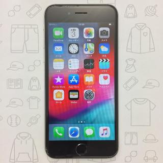 iPhone - 【ラクマ公式】iPhone 6s 16GB 358563075530068