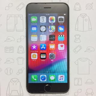 アイフォーン(iPhone)の【ラクマ公式】iPhone 6s 16GB 358563075918867(スマートフォン本体)