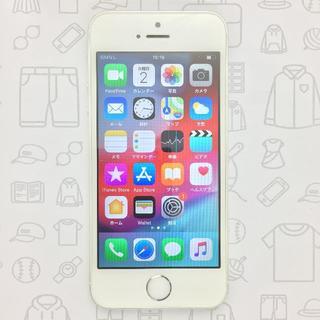 アイフォーン(iPhone)の【ラクマ公式】iPhone 5s 16GB 358806053553481(スマートフォン本体)