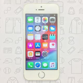 アイフォーン(iPhone)の【ラクマ公式】iPhone 5s 16GB 352004065184505(スマートフォン本体)