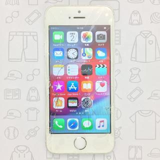 アイフォーン(iPhone)の【ラクマ公式】iPhone 5s 16GB 352004065445666(スマートフォン本体)