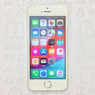 アイフォーン(iPhone)の【ラクマ公式】iPhone SE 16GB 355795075787370(スマートフォン本体)