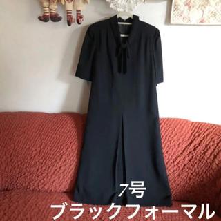 f079c03c320a98 礼服/喪服(レディース)の通販 4,000点以上(レディース) | お得な新品 ...
