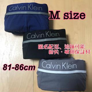 Calvin Klein - 正規品新品Calvin Klein ボクサーパンツ 3枚組(3色)M