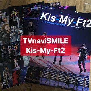 Kis-My-Ft2 - ❷ TVnaviSMILE  Kis-My-Ft2  切り抜き