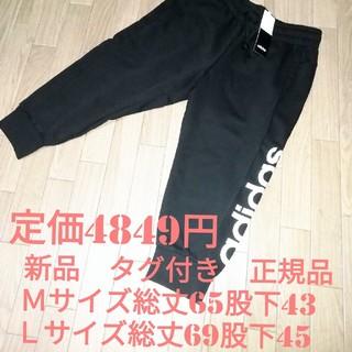 adidas - 新品 adidas ハーフパンツ BLACK