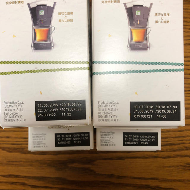 Nestle(ネスレ)のみみぃ様専用 ネスレ スペシャルT9箱セット 食品/飲料/酒の飲料(茶)の商品写真