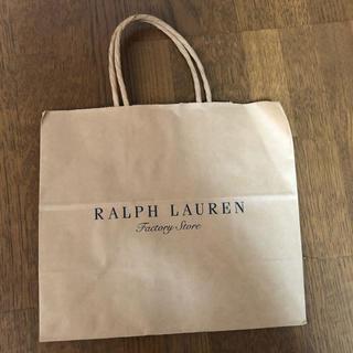 ラルフローレン(Ralph Lauren)のRalph Lauren紙袋(ショップ袋)