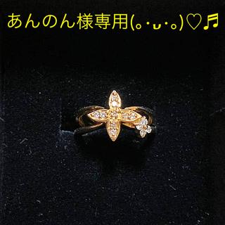 SALE! K18PGピンキーリング サイズ 1号(リング(指輪))
