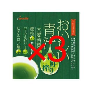 コバヤシセイヤク(小林製薬)のおいしい青汁 エバーライフ 3箱(青汁/ケール加工食品)