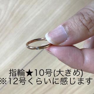 ステンレス 指輪(リング(指輪))