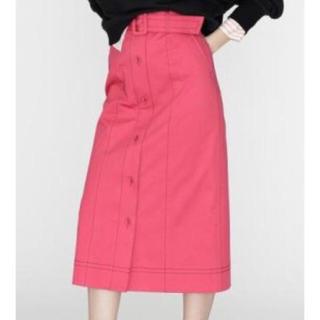 グレースコンチネンタル(GRACE CONTINENTAL)のグレースコンチネンタル  配色ステッチスカート(ロングスカート)