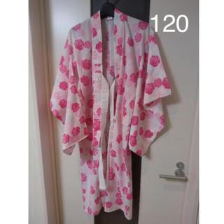 120 浴衣 兵庫帯 女の子 ピンク ばら (甚平/浴衣)