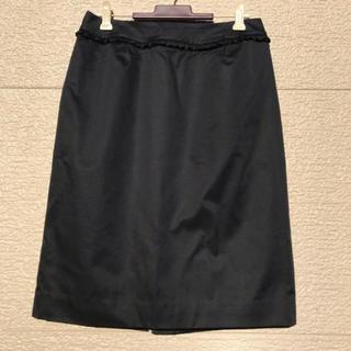 トゥービーシック(TO BE CHIC)のTO BE CHIC スカート ダークネイビー  42(ひざ丈スカート)