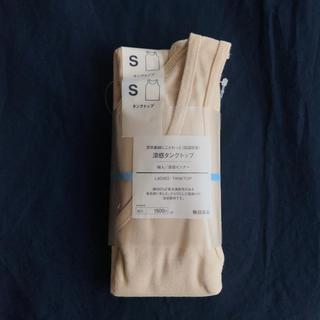 ムジルシリョウヒン(MUJI (無印良品))の新品未使用タグ付き♡MUJI 無印良品♡涼感タンクトップ レディース S 廃盤(タンクトップ)