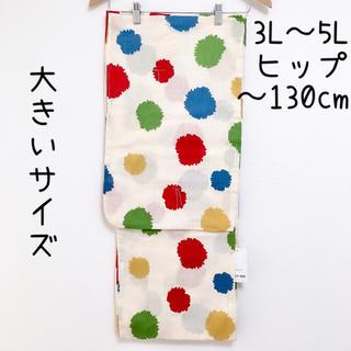 25.新品 3L〜5L 浴衣単品 utatane 薄いベージュににじみドット柄(浴衣)