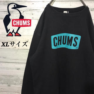 チャムス(CHUMS)の【レア】チャムス☆ボックスロゴ ビッグロゴ ビッグサイズ スウェット トレーナー(パーカー)