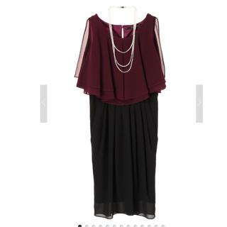 YECCA VECCA - YECCA VECCAのネックレス付きドレス ワインレッド