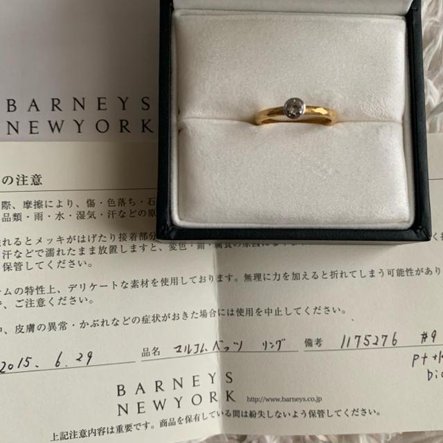 BARNEYS NEW YORK(バーニーズニューヨーク)のマルコムベッツ k22 プラチナ ダイヤ リング バーニーズニューヨーク レディースのアクセサリー(リング(指輪))の商品写真