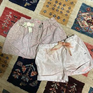 スコッチアンドソーダ(SCOTCH & SODA)の美品ショートパンツ、スカート SCOTCH R.BELLE (スカート)