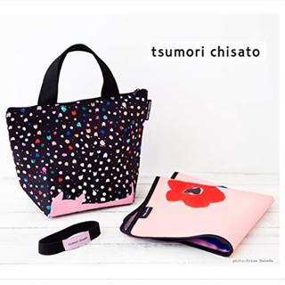 ツモリチサト(TSUMORI CHISATO)のcookpad plus クックパッド プラス2019年夏号【付録】ツモリチサト(弁当用品)