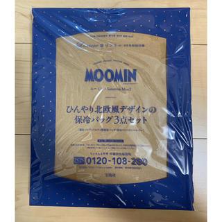サマンサモスモス(SM2)のリンネル 8月号 付録 MOOMIN(日用品/生活雑貨)
