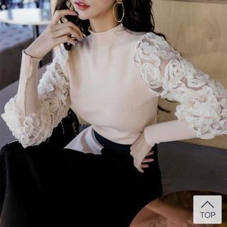 301e30197613b9 ディーホリック(dholic)の裾フリル ニット トップス 韓国ファッション ディーホリック (シャツ