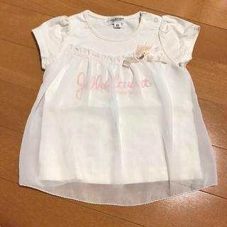 ジルスチュアートニューヨーク(JILLSTUART NEWYORK)のmeiko59様専用(Tシャツ)