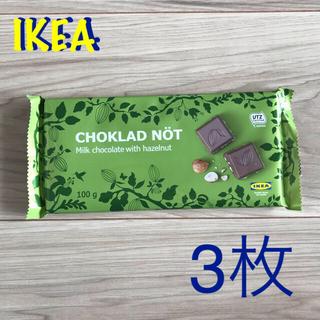 イケア(IKEA)の新品 IKEA チョコレート ヘーゼルナッツ 3枚(菓子/デザート)
