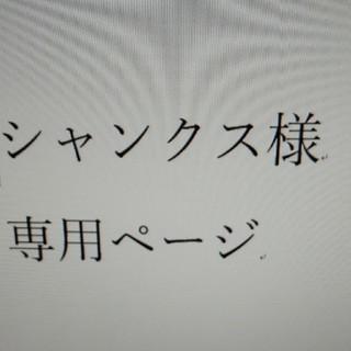 バンダイ(BANDAI)の一番くじワンピース B賞 ゾロ十郎フィギュア 未開封(アニメ/ゲーム)