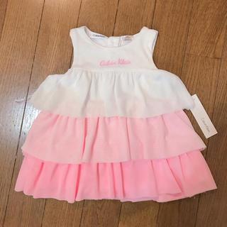 カルバンクライン(Calvin Klein)のCalvin Klein 女の子 フォーマル ドレス ワンピース 80(セレモニードレス/スーツ)