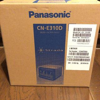Panasonic - 新品 パナソニック ストラーダ CN-E310D  SSDカーナビ 7V型