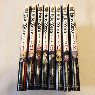 角川書店 - Fate /Zero1〜8巻