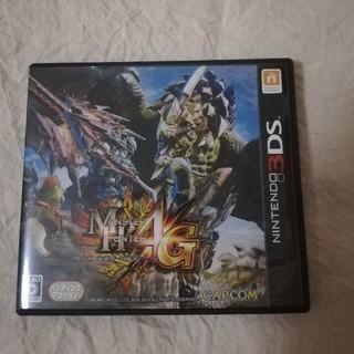 DS3のゲームソフト!?(携帯用ゲームソフト)