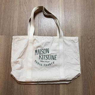 メゾンキツネ(MAISON KITSUNE')のmaru_peke様専用 メゾンキツネ トートバッグ 緑(トートバッグ)