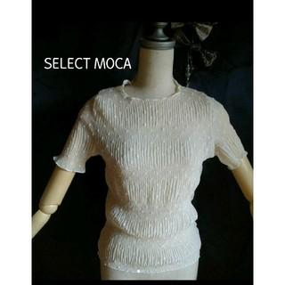 セレクト(SELECT)のSELECT MOCA シースルー トップス(シャツ/ブラウス(半袖/袖なし))