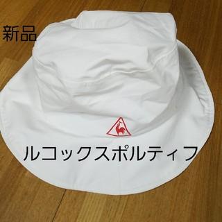 ルコックスポルティフ(le coq sportif)の新品 ルコックスポルティフ 帽子(その他)