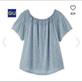 ジーユー(GU)のGU♥️レース 半袖 ブラウス オフショル(シャツ/ブラウス(半袖/袖なし))