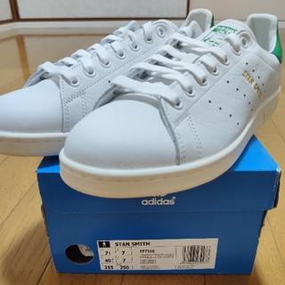 アディダス(adidas)のSTAN SMITH FOREVER スタンスミス フォーエバー(スニーカー)