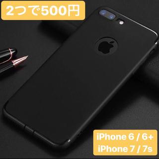 iPhoneケース 【2つで500円】(iPhoneケース)
