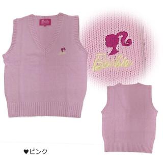 バービー(Barbie)の制服 ベスト(ベスト/ジレ)