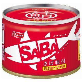 ニッスイ スルっとSABA さば味付 150g x24  (缶詰/瓶詰)