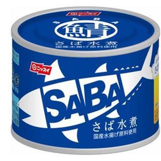 ニッスイ スルっとSABA さば水煮 150g x24(缶詰/瓶詰)