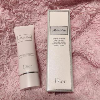 ディオール(Dior)のディオール♡ハンドクリーム(ハンドクリーム)