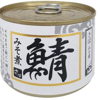 シーウィングス さばみそ煮 200g x24  (缶詰/瓶詰)
